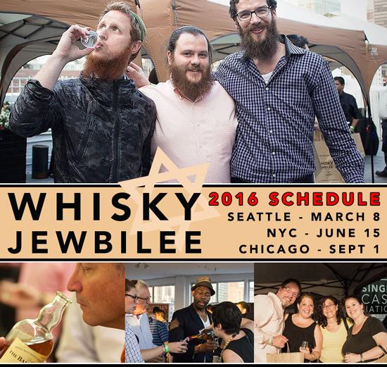 whisky-jewbilee-flyer-2016